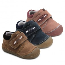 First steps shoes Bubble Kids 3100