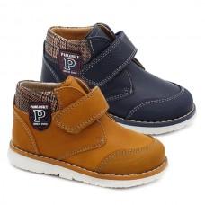 Boys StepEasy boots Pablosky 004523/80